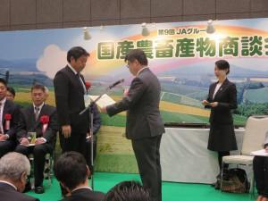 表彰状を受け取る庄村俊治JA総合企画課長㊧