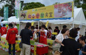 大人気だったJA熊本経済連のPRブース「にこやか食堂」