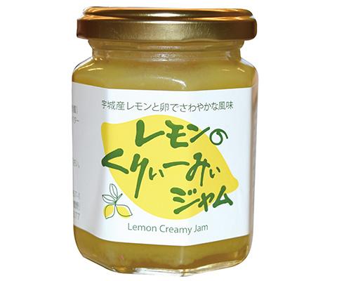 写真: レモンのくりぃーみぃジャム