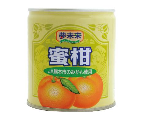 写真: JA熊本市夢未来缶詰
