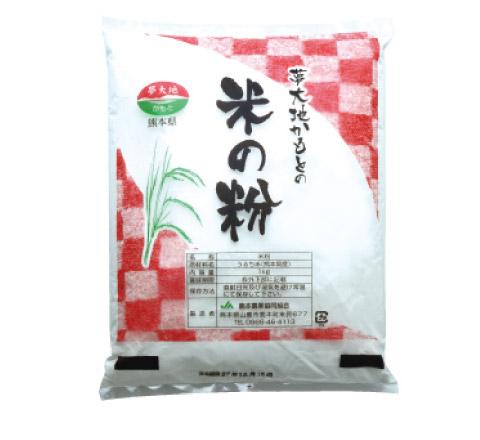 写真: 夢大地かもとの米の粉