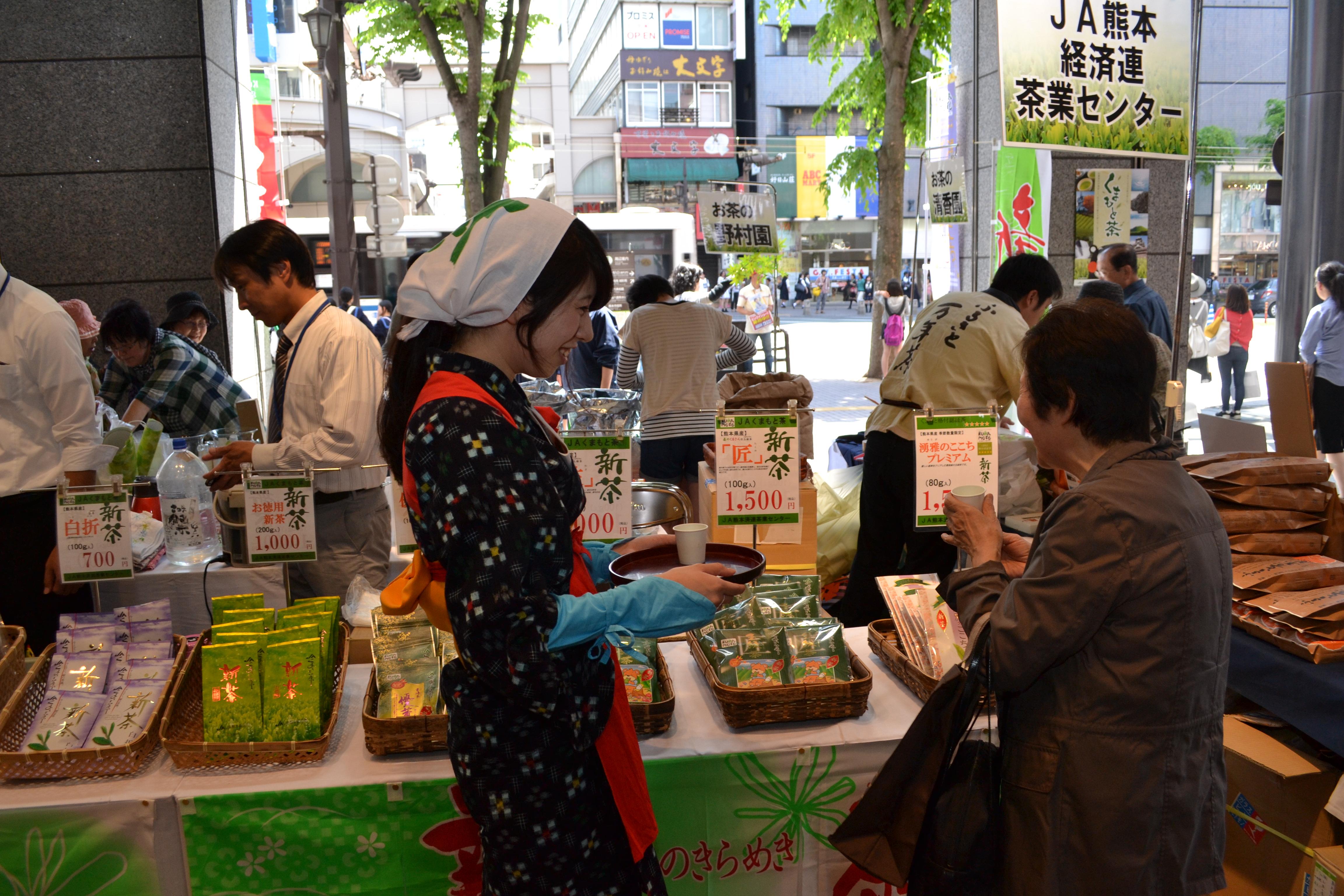 写真: がんばろう熊本!くまもと茶で笑顔を届けよう!くまもと新茶まつり