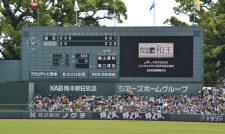 【黒毛和牛】「和王」ビジョンでPR/JA熊本経済連
