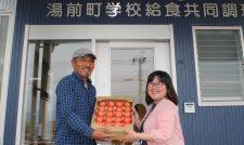 【トマト】地元産トマト 子どもへPR/JAくま