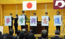 【県立農大】創立40周年 節目祝う/熊本県立農業大学校