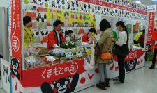 【フェス】全国に誇る特産 東京でPR/JA熊本経済連