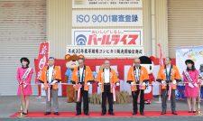 【米】熊本パールライス・販売開始出発式 良質 天草産で幕開け/JA熊本経済連