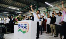 【ミカン】夢未来みかん 目標2万5000トン 安定供給へ結束/JA熊本市