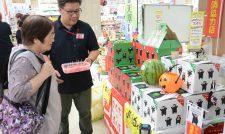 【6次化】「熊本ふるさと味じまん」 地産地消フェア6次化品PR/JA熊本経済連