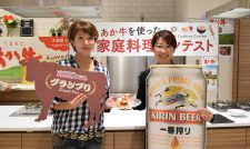 【料理コン】行成博美さん・佐藤洋子さんペア栄冠 あか牛家庭料理コン/JA熊本経済連