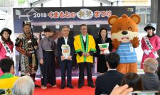 【米】うまい県産新米たくさん食べて グループ熊本まつりでアピール