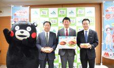 【にこモス】売上金復興に役立てて 熊本経済連とモスフードが副知事表敬/JA熊本経済連