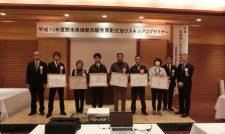 【堆肥】知事賞に中央町堆肥利用組合/熊本県堆肥共励会