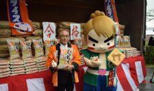 【米】熊本パールライス 合格祈願米を発売 南関米食べて難関突破!