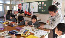 【食育】野菜の名前でビンゴ 地元イチゴに「甘い」と感動 小学校で食育授業/JA熊本経済連