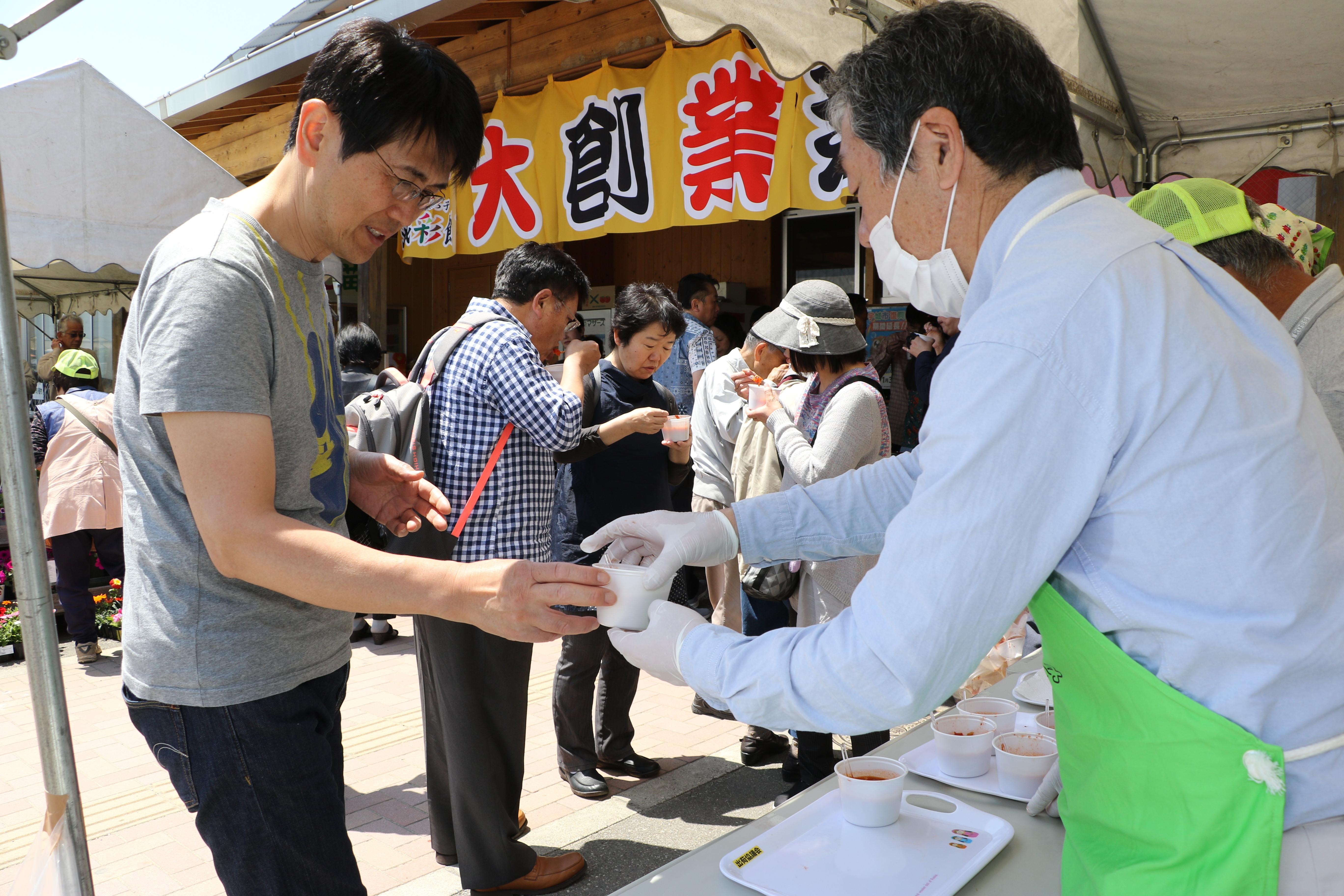 写真: サンサンうきっ子宇城彩館 9周年大創業祭