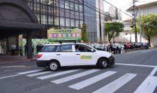 【出発式】農作業事故に用心しよう 熊本経済連など安全運動出発式/JA熊本経済連