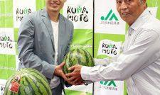 【スイカ】ハロウィンスイカ サッカー豊川選手に贈る JA菊池部会と合志市/JA菊池