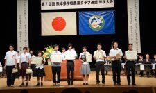 【農業高校】農業への思い学習成果発表/熊本県学校農ク連盟年次大会