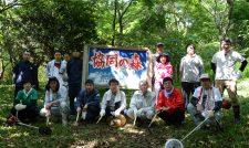 「協同の森」で下草刈りに汗/熊本県協同組合間提携推進会議