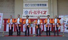 【米】天草産コシ 食卓に 熊本パールライス出発式/JA熊本経済連
