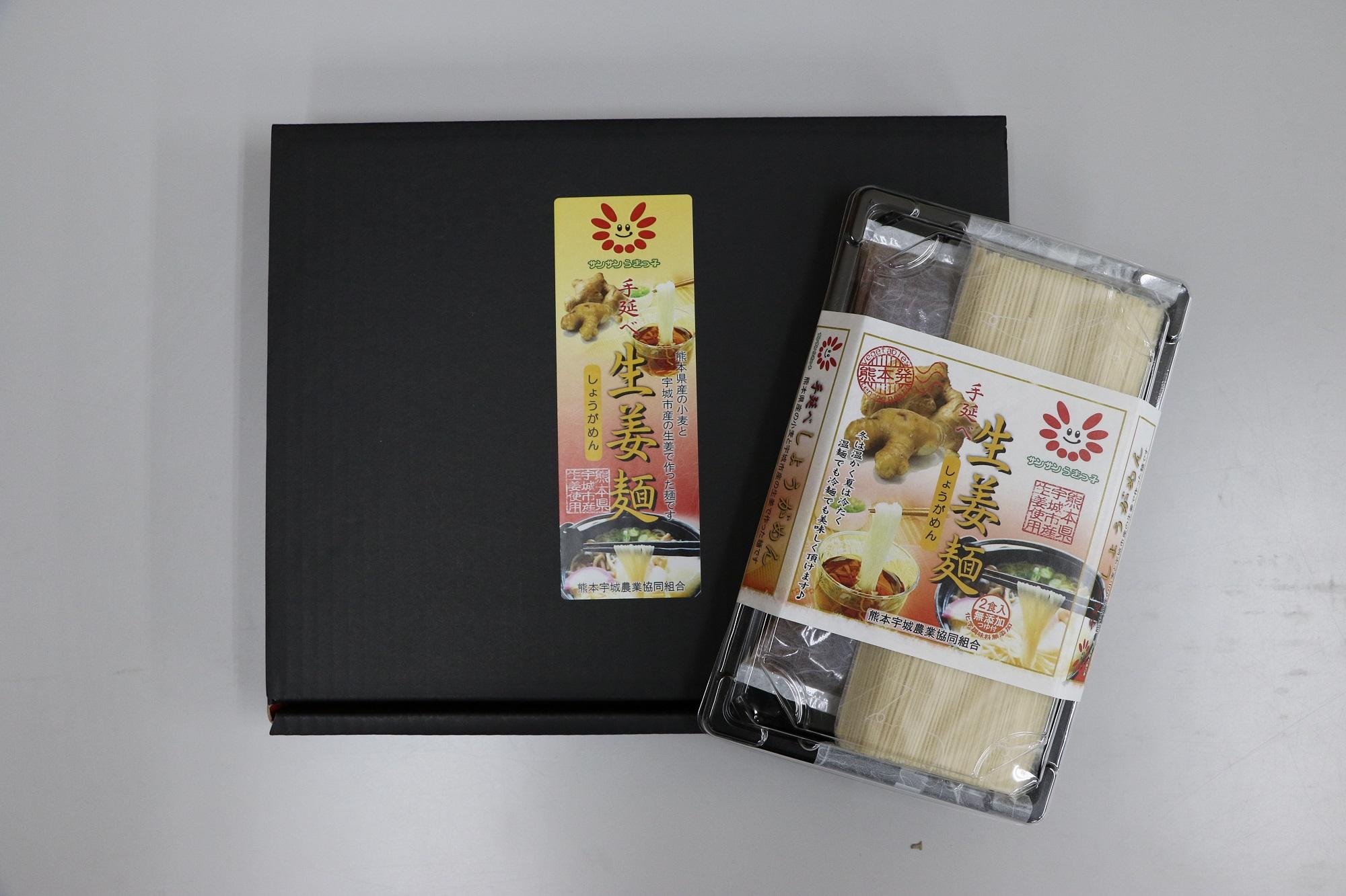 写真: サンサンうきっ子下北店「生姜麺の試食宣伝会」