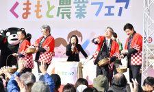【農業フェア】県産品勢ぞろい JA女性部の鍋 大好評/JAグループ熊本