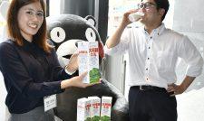 【牛乳】熊本県産牛乳購入運動 ゴクゴク 生産者応援 各団体役職員