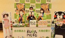 冷凍米飯 愛食に感謝 当選者へ銘柄豚や米贈る JAグループ熊本 キャンペーン抽選