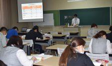 毒物劇物取扱者試験をサポート JA熊本経済連講習会