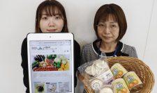 巣ごもり生活 食を楽しんで 旬の野菜・果実、高校とのコラボ商品 ネット販売スタート JA熊本市