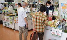 茶消費拡大 水出し紹介 熊本県経済連生産流通協
