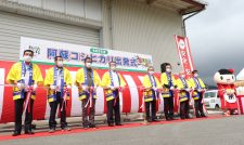 「阿蘇コシ」全量1等米 初検査&出発式 熊本・JA阿蘇